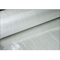 Quality Biaxial Fabric wholesale