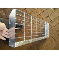 Quality T1 T2 T3 T4 T5 T6 Galvanized Steel Stair Treads  Free Sample wholesale