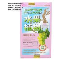 Quality Fruta Planta Pink Version Fruit Extracts Natural Weight Reduce Capsules wholesale