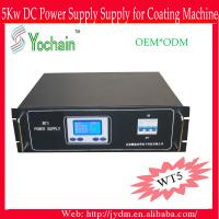 Quality DC Power Supply 5Kw wholesale wholesale