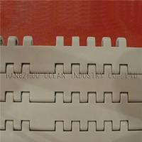 Buy cheap Plastic Table Top Chain from wholesalers
