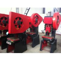 Buy cheap SMALL ECCENTRIC ALUMINUM PUNCH PRESS MACHINE from wholesalers