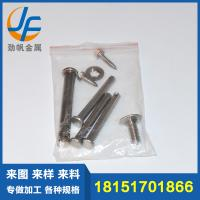 Quality Hollow Standard Stainless Steel Bolt Clevis Pin DIN1444  M5-20 No Thread wholesale