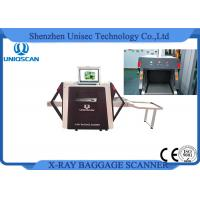 Quality Dual Energy Airport Baggage Scanner , 0.22 M / S X Ray Baggage Scanner Machine wholesale