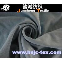 Quality Super soft solid dyed polyester home use towel microfibre towel fabric Woven fabric wholesale