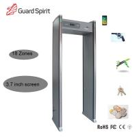 Quality Guard Spirit LCD Display 18 Zone Archway Metal Detector For Security wholesale