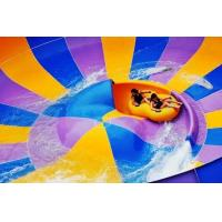 Quality Behemoth Bowl Fiberglass Outdoor Water Sports Slide For Aqua Amusement Park wholesale
