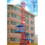 Quality Guheng construction machinery WJ80/80 material hoist wholesale