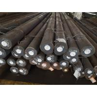 Quality Abrasion Resistance Plastic Mold Steel  , Sawing  - To - Size Carbon Steel Round Bar S50C For Promotion wholesale