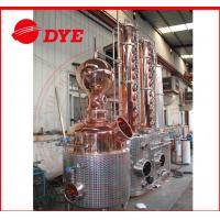 Quality New 600L copper column vodka alcohol distillery have water storage tank wholesale