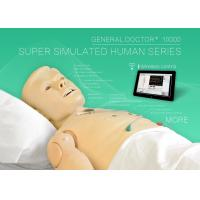China General Doctor Emergency Human Patient Simulator for CPR Training and AED Simulation on sale
