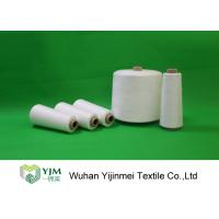 Buy cheap 50S/3 Sewing Thread 100% Virgin Fibre Polyester Sewing Thread Yarn Ring Spinning from wholesalers