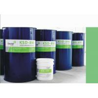 Quality Two Component Structural Silicone Sealant (KSD-890) wholesale