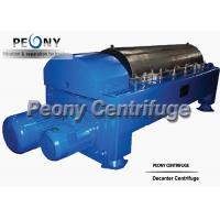 Quality Full Automatic Decanter Centrifuges Drilling , Oilfield Decanter Centrifuge Solid Drum wholesale