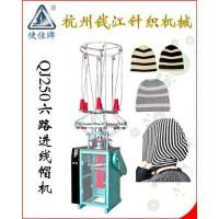 Quality Hat Cap Knitting Machine With 6 Feeds (QJF250) wholesale