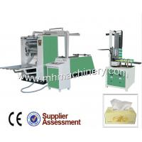 Quality Facial Tissue Folding Machine wholesale