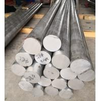 Buy cheap T4 2024 Aluminum Round Bar Mill Finish Excellent Fatigue Resistance HYR2024 from wholesalers