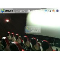 Cheap Interaction Reality 7D Movie Theater With Red Fiber Glass Motion Seats for sale