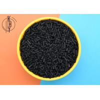 Buy cheap 0.9mm Activated Carbon Particle from wholesalers