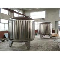 Quality Double Way Wall Agitator Mixing Tank , Heated Mixing Tank With Agitator wholesale
