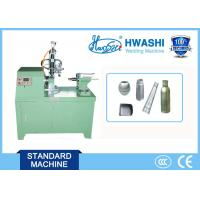 China MIG TIG Welder for Water Tank , Automatic Circumferential Seam Welding on sale