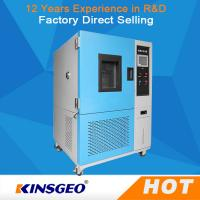 Quality High Efficiency Ozone Testing Equipment , Temperature And Humidity Controlled Rooms wholesale