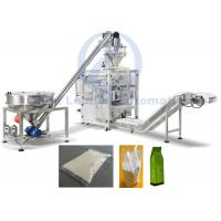 China High Efficiency Screw Packing Machine / 250g To 5kg Wheat Flour Packing Machine on sale