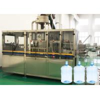 Quality 13KW 5 Gallon Water Bottle Filling Machine With Barrel Rinser For Pure Water wholesale