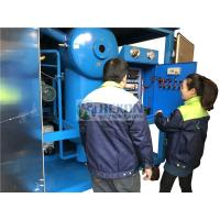 Quality Dustproof and waterproof fully enclosed insulating oil oil purifying equipment, high efficiency filter oil, good perform wholesale