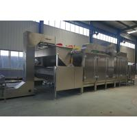 Quality Industrial Peanut Processing Machine Automatic Nut Roaster Large Capacity wholesale