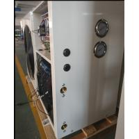 Quality Industrial Hot Water Hydronic Heat Pump 1120 * 490 * 710mm Long Operating Life wholesale