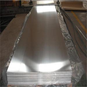 Quality High Strength Capacity Marine Grade Aluminium Plate , 5000 Series Aluminum Sheets wholesale