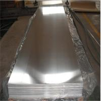 Buy cheap Commercial AA7075 Polished Aluminum Sheet Thickness 6mm-500mm Mill Finish from wholesalers