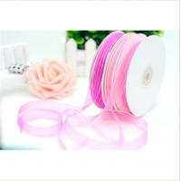 Quality 2cm Custom made 196 plain colors Bright yarn Polyester Ribbons Bright yarn Ribbons celebrate it for holiday wholesale