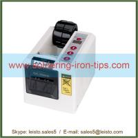 Quality AT-55 Automatic Tape Dispenser wholesale