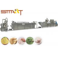 Quality Intelligent Baby Food Production Line , Automated Baby Food Processing Equipment wholesale