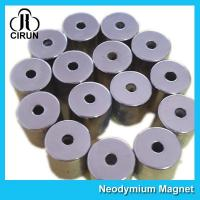 Quality Bright Silver N52 Neodymium Disc Magnets , Strong Sintered NdFeB Magnet wholesale