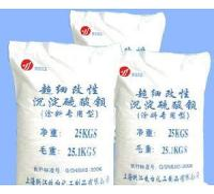 Quality Specific Barium Sulphate wholesale