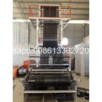 Quality Two layer Film Blowing Machine with Double Winder and Rotary Die Head wholesale