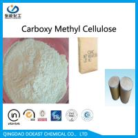 Quality Food Additive Carboxy Methylated Cellulose CMC With Halal Kosher Certificated wholesale