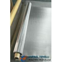 Quality Stainless Steel Bolting Mesh With SS304, SS316, Hastelloy, N6, etc. wholesale