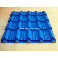 Quality color corrugated roof sheets building materials prices wholesale