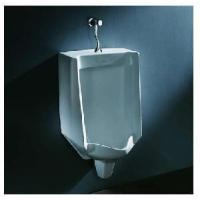 Quality Wall-Hung Urinal (MY-31001) wholesale