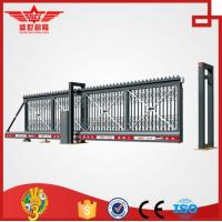 Quality High quality and beautiful strong intelligent suspension air door for copmany front door  SSCL-L1501 wholesale