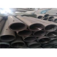 Quality Duplex Hollow Industrial Steel Pipe Hardware Tubes Internally Threaded Customed wholesale