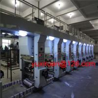Quality Automatic Continuous 6 Colour Soft Film Rotogravure Printing Machine ASY-6600A wholesale