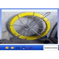 Quality Dia 10MM Yellow Fiberglass Duct Rod 200M Length For Cable Tracing wholesale