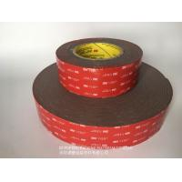 Quality Heat Resistant Double Faced Adhesive Tape , Waterproof Acrylic Adhesive Foam Tape wholesale