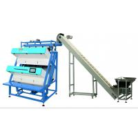 Buy cheap tea color sorter machine with 64 channels from wholesalers