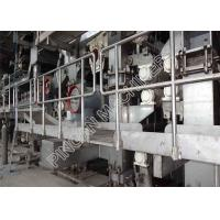 Quality Large Cultural Recycled Newspaper Making Machine Big Jumbo Roll Type wholesale